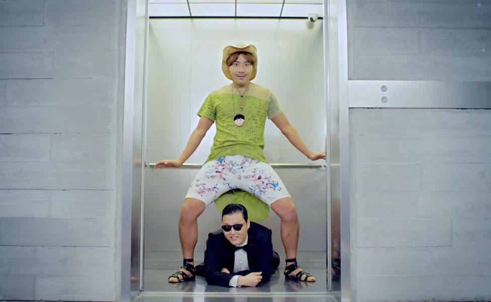 Gangnam Style Elevator Cowboy