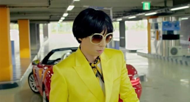 Gangnam Style Yellow Suit Guy