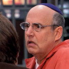 George Bluth