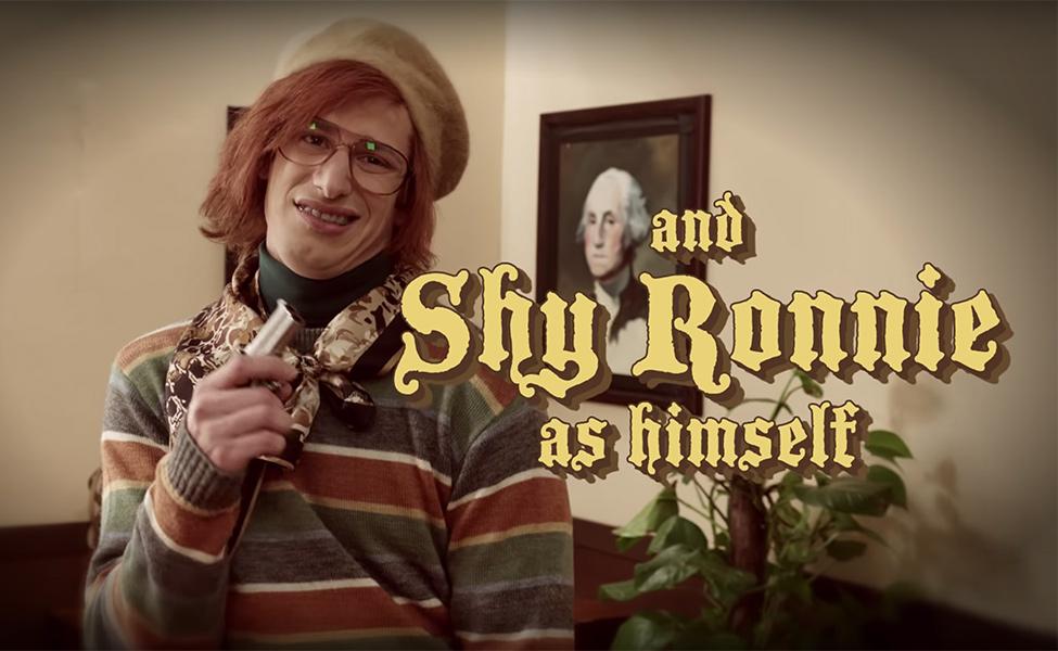 Shy Ronnie