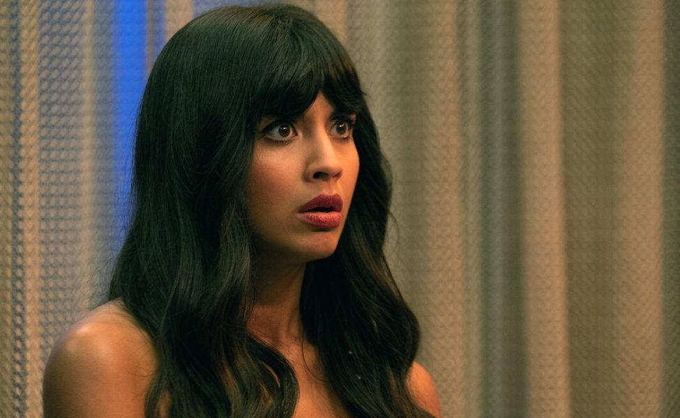 Tahani Al-Jamil from The Good Place