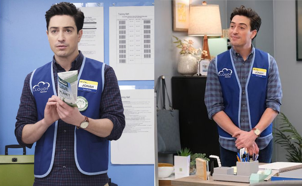 Jonah Simms from Superstore