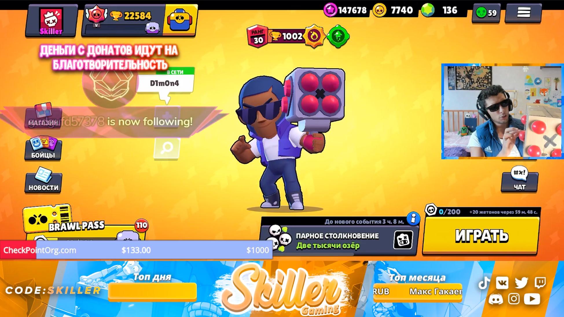 Skiller Gaming Cosplay as Brock